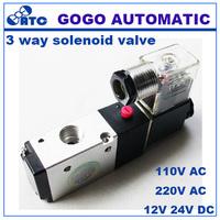 solnoid valve water motorized 3 inch