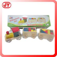 Wholesale wooden puzzle box jigsaw puzzle wooden blocks train with EN71