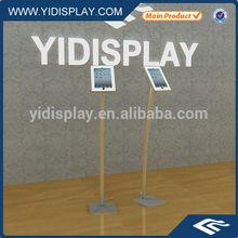 YIDISPLAY tablet security wall frame