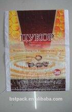 PP woven bag wheat flour bag, flour sack, polypropylene woven bag
