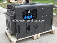 HAIGE air cooled 2- cylinder 10KVA Silent Mobile Diesel Generator Set