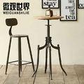 loft archaize estilo de hierro forjado de edad hacer mesas y sillas muy de café de moda silla de elevación de la mesa de ocio silla
