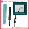 Multifunctional Household corner cleaning tool ceiling fan cleaning brush