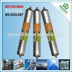 china supplier water tank sealant