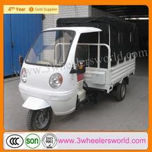 Alibaba Website 2014 China Newest Design Cargo Recumbent Trike/ reverse trike for sale