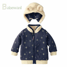 white both wearing plush coat deep blue baby boy coat with animal hat winter coat girls