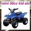 MC-303 cheap 50cc mini quad atv for kids