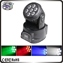 2014 new style 7pcs 4in1 sharpy 7r beam moving head light