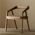 Nórdicos expressão/clássicos/norte americano black walnut/romsdal solid jantar de madeira cadeira/poltronas