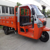china 250cc cargo tricycle with open cabin with passenger seat