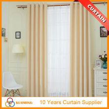 M-175 teint clair double chenille rideaux pour salon moderne