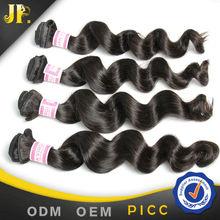 JP hair wholesale price loose wave 100 gram of brazilian hair