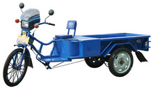 3 wheel motorcycle/motor tricycle/motor trike 3 wheel motorcycle,three wheel,motor tricycle
