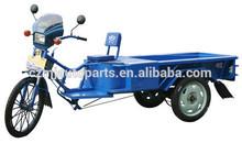 3 wheel motorcycle/motor tricycle/motor trike 3 wheel motorcycle,three wheel,motor tricycle