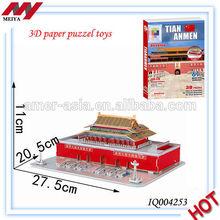 Hot Sale 3D paper puzzle jigsaw puzzle games jigsaw puzzle manufacturer