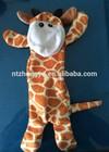 pet product 2014 hot sale plush stuffing free pet toy animal plush giraffe made in china