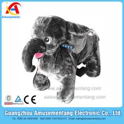 AT0617 Amusementang high quality walking car toys pets for amusement park