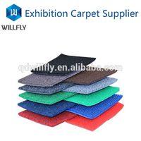 Low price hot-sale exhibition carpet cord