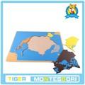 المواد مونتيسوري، مونتيسوري اللعب، الدمية الخشبية التعليمية-- لغز خريطة أمريكا الشمالية
