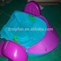 Super quality most popular kids playing hot inflatable aqua boat
