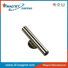 Powful Magnetic Ring