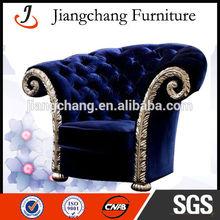 Decorate Antique Furniture Sofa JC-J120