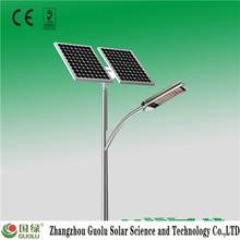 Good quality OSRAM chip solar dancing animals Solar street light photovoltaic