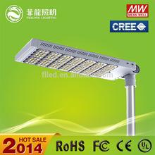 led sun sensor bulb light 210w solar led street light price power led module for street light
