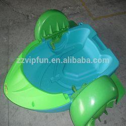Customized best sell kids plastic aqua paddler boat for sell