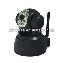 H.264/PT IP hd cctv Camera