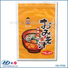 custom printed concentrated soup packaging with zipper