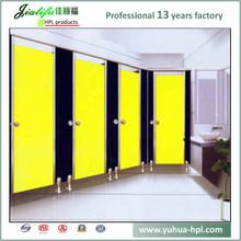 JIALIFU aluminium doors for bathrooms 2014 solid laminate sheet washroom cubicles price 12mm hpl panel