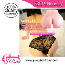 japanese male masturbator vagina toy,vagina big ass sex product,ass . anal . porn . pussy masturbator