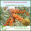 Natural Seabuckthorn Fruit extract Seabuckthorn oil for hot sale