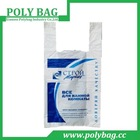 Recycled Cosmetic Shopping T-shirt Plastic Bag