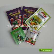vegetable seeds packaging bags plant seeds packaging bags agriculture seeds packaging bags