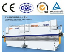 hydraulic plate bending machine,plate pressbrake bending machine manual,specification plate bending machine