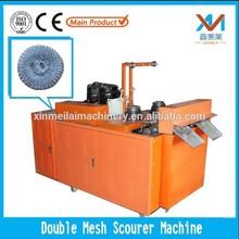 Family!!automatic mesh scourer cleaning brush making machine XML Factory