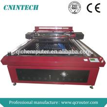 high precision 3d laser engraving machine / laser engraving machine price / 3d laser engraving machine QC-1325