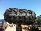 d rubber fender/ship rubber fender/marine rubber fender for boats
