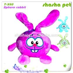 Sphere rabbit plush squeaker pet toy,plush cat toy,dog toy