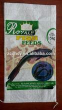 china 2014 guaranteed quality fish/pet/chicken feed 50kg pp woven bag