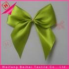 fancy gift box ribbon bow