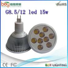 Boy lighting company New product 220v high lumen led bulb light