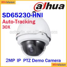 IP67 Waterproof H.264 30x optical 2.0mp ptz camera, dahua auto-tracking ipc SD65230-HNI