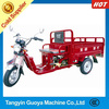 Motorcycle/tricycle for cargo new design chinese three wheel motorcycle XD110-3B