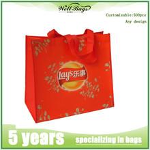 Laminated Non-Woven Small Shopper Tote ,shopping bag