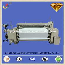 YJ-190 textile machines/plain shedding water jet loom