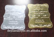 Factory Acrylic Invitation Wedding Cards With Custom Box in China