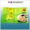 Back Seal Frozen Dumpling Packaging Pouch